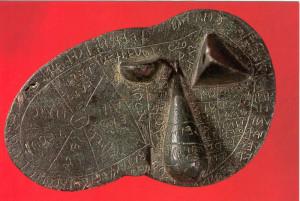 fegato bronzeo etrusco di Piacenza