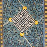 ceramica persiana